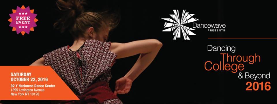 Coming soon: Dancewave's Dancing Through College & Beyond!